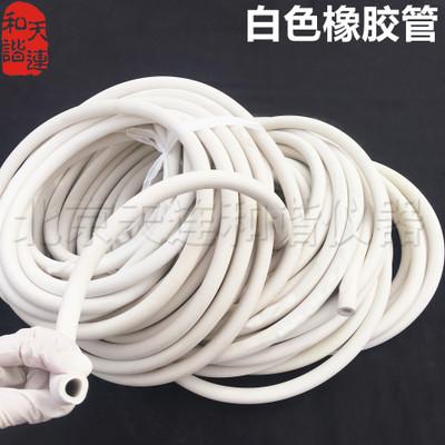 橡胶管 白橡胶管 高温高压 实验室移液用 厂家 规格齐全 白胶管