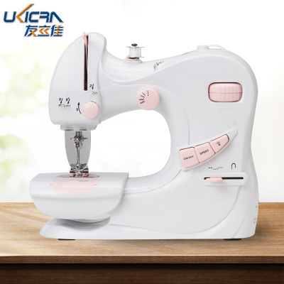 Manufacturers direct youlijia 601 sewing machine, household multi - functional 5 - track locking small electric sewing machine car