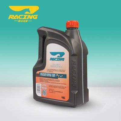 SJ/ cf-4 15W/40 10W/40 gasoline oil mineral lubricants general purpose oil 4L