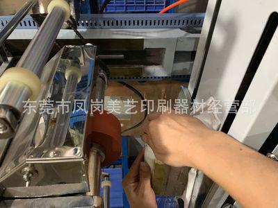 Electric toothbrush heat transfer machine fish bait heat transfer machine fishing gear heat transfer machine
