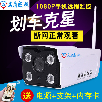 Shields is suing waterproof yoosee card gnu machine wireless wifi mobile phone remote surveillance camera is useful to watch