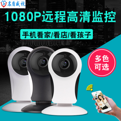 Wireless surveillance cameras have a wide Angle panorama of 1.3 megapixel YOOSEE