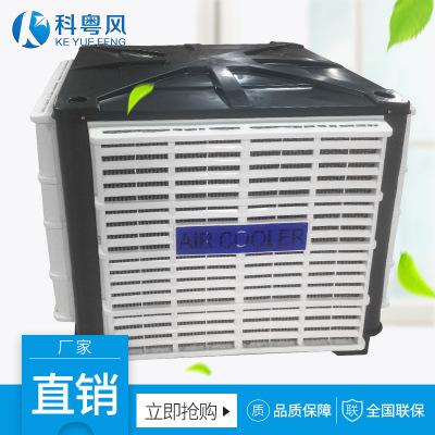 厂房车间大功率 环保空调管道工程 冷风机蒸发式水冷空调批发