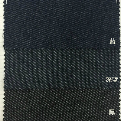 10 pieces of terylene/cotton twill denim fabric, boxes, bags, shoes, caps, cloth and aprons