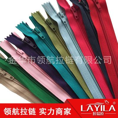 Wholesale 3# nylon zipper closure tail 20cm spot pants front pocket zipper