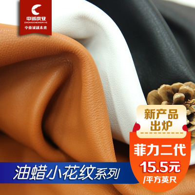 Hot style cattle head layer cattle leather fabric oil wax falling grain leather real leather leather package shoes leather material wholesale spot