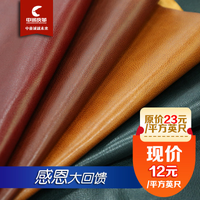 Special head layer whole sheet of DIY cow leather, leather, flower leather, mixed leather, plain leather, oil and wax pressing board