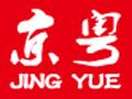 深圳京粤有机玻璃制品有限公司