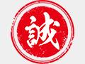 Linhai ruoqing trading co. LTD