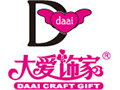 Dongguan daai decorative home crafts co., LTD