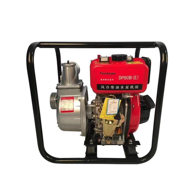 柴油低噪音机电组-DG8500Q