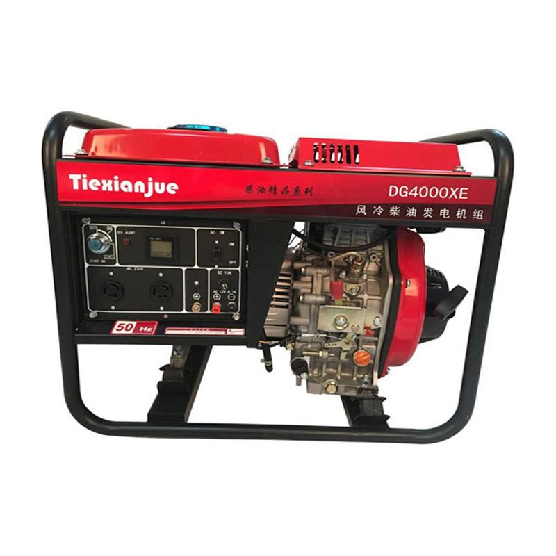风冷柴油发电机组-DG4000XE
