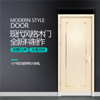 Jiangsu jiegao door industry co. LTD