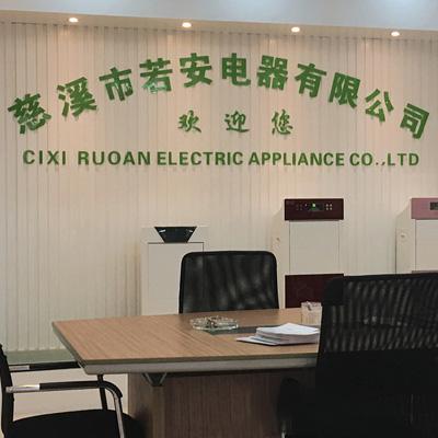 Cixi ruoan electric appliance co. LTD