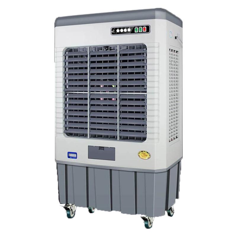 Ruosen 8000A cooler