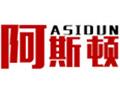 Yuyao aston automotive supplies co. LTD