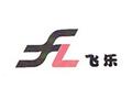 Ningbo feile sports goods co. LTD