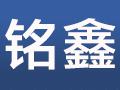 Taizhou mingxin precision spring co. LTD