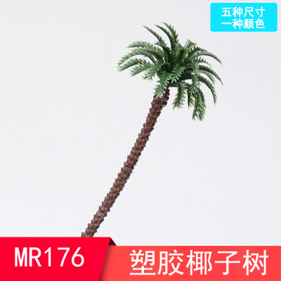 Mini simulation train sandbox building landscape model plastic palm palm palm DIY handmade material 5 heights