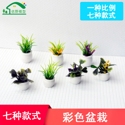 Wholesale 3-5cm mini potted landscape flowerpot model of flowers and plants making DIY handmade building sand table materials
