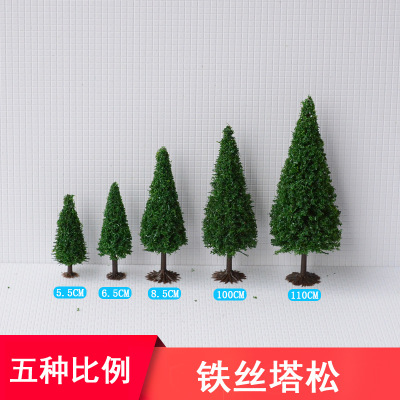 Construction sandbox train model diy handmade materials landscaping pine tasson Christmas tree 5 height wholesale