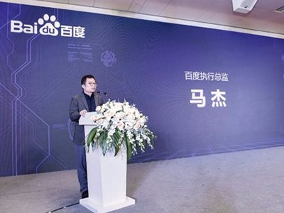 Baidu VR will present its new business branch BBS at the annual conference with brand new products to explore new teaching and research models in the future