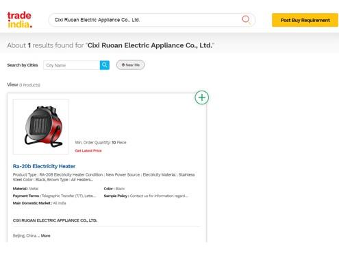 浙江慈溪市若安电器有限公司在tradeindia商机发布