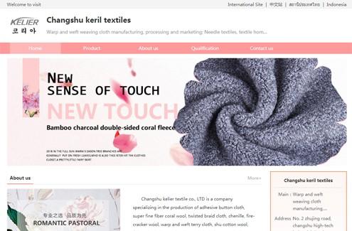 常熟市可丽尔纺织品有限公司-英文站