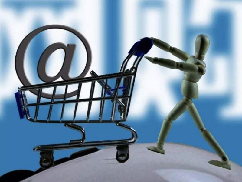 国务院:完善跨境电子商务零售进出口管理模式