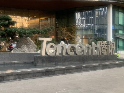 From horse racing To clenched fist tencent smart retail story To B