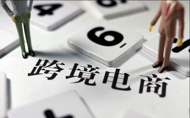 易观:《2019中国跨境支付行业年度分析》