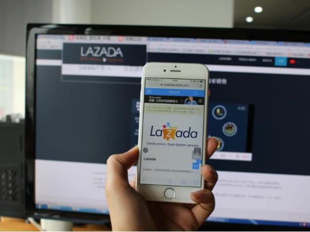 lazada开启越南年货节大促招商