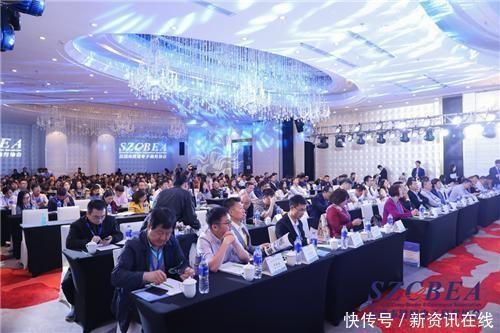 全球跨境电商大会暨深圳投资推介会成功举办
