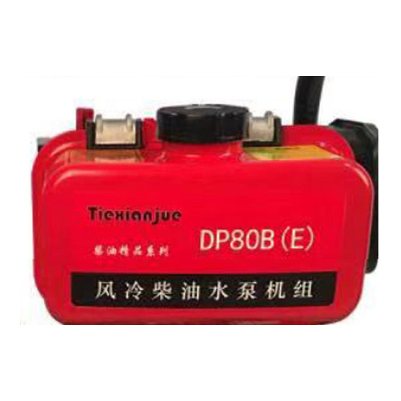 Air-cooled diesel water pump unit - DP80B(E)