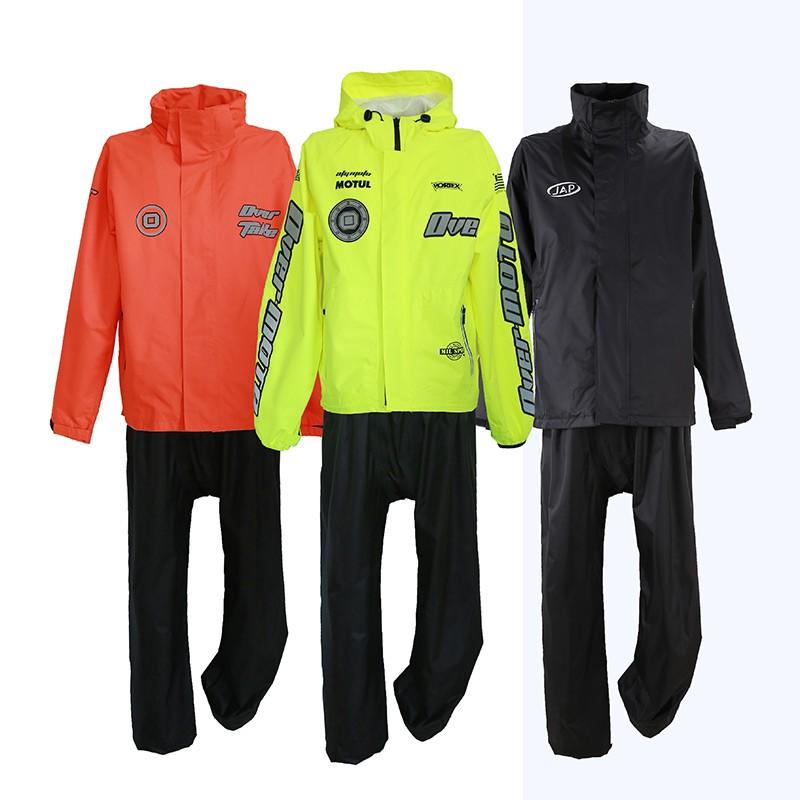 Tengda rain gear