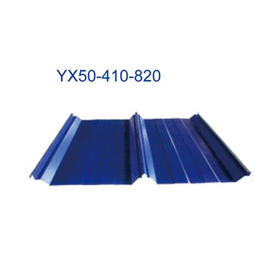 YX50-410-820