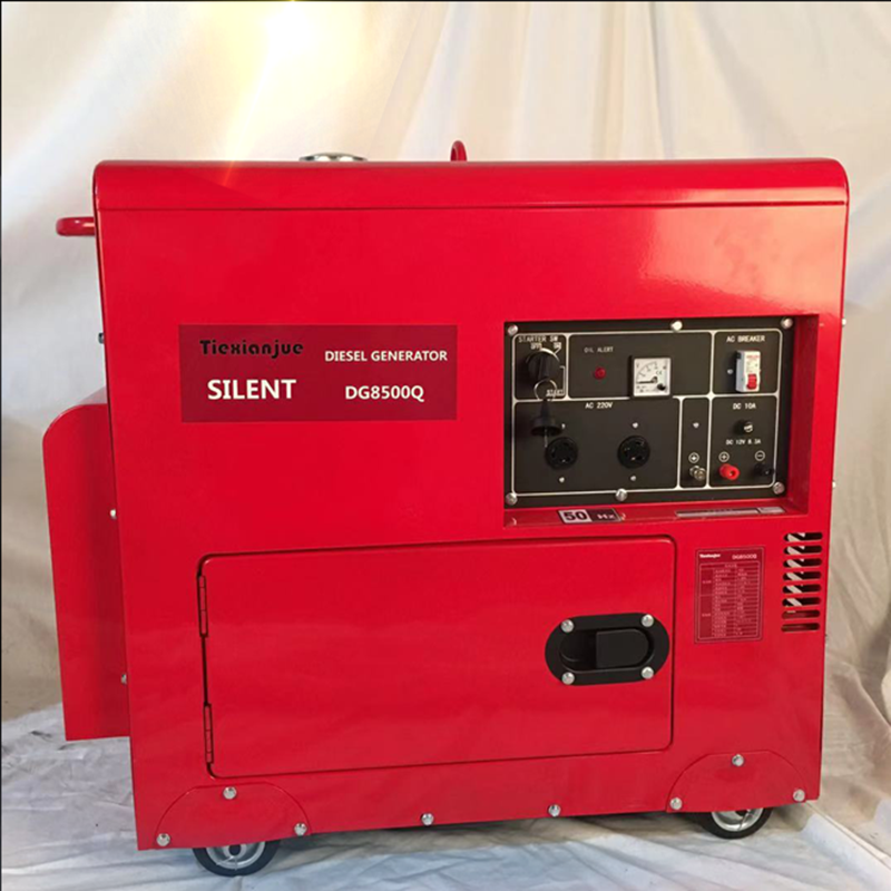 Diesel low noise generator set-DG8500Q