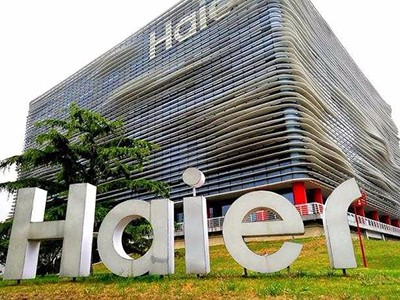 Haier 5G strategic layout,