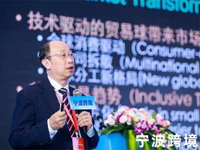 Dry goods |2019 ningbo cross-border e-commerce summit BBS guest highlights