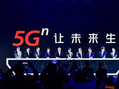 5G could reach 4G coverage levels in two to three years
