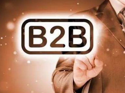 Current situation and development of B2B e-commerce standardization in China