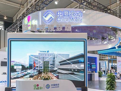 南京软博会,三大运营商开启5G技术激烈PK