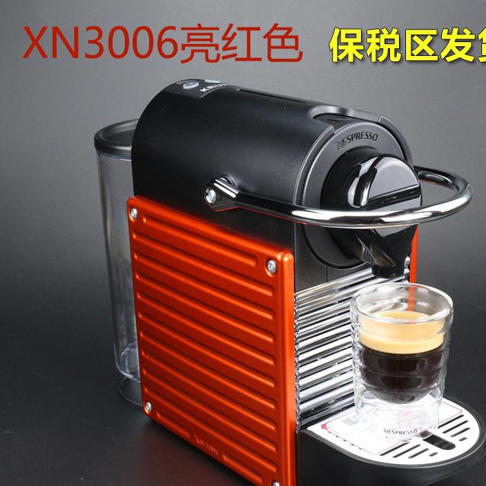 欧洲版本雀巢咖啡机胶囊XN3005对标国内C60现货保税区发货可防伪