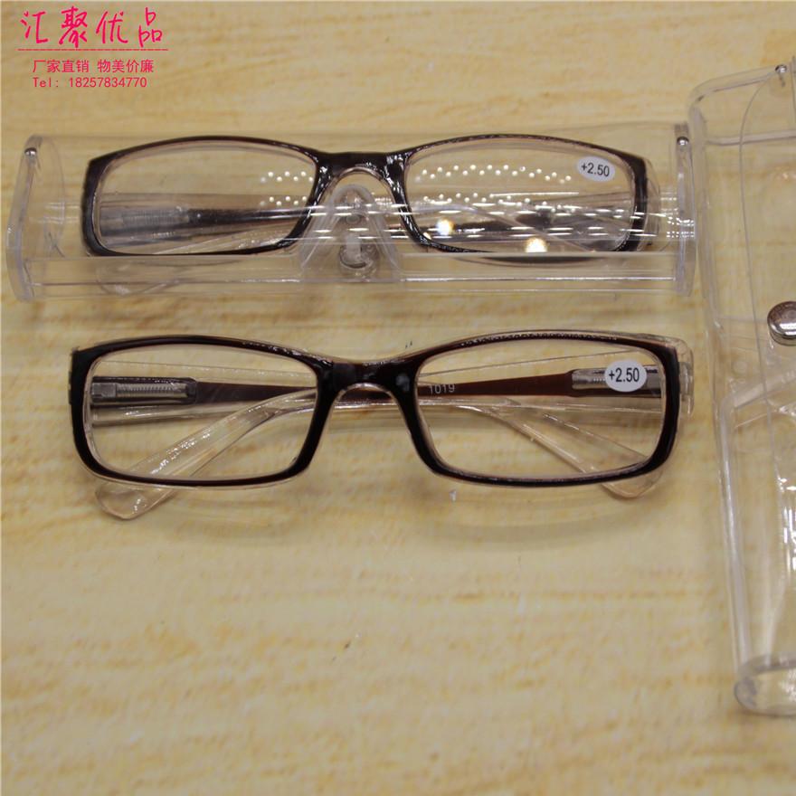 9.9货源 老花镜带度数 老人看书看报必备眼镜 全框塑胶架 批发