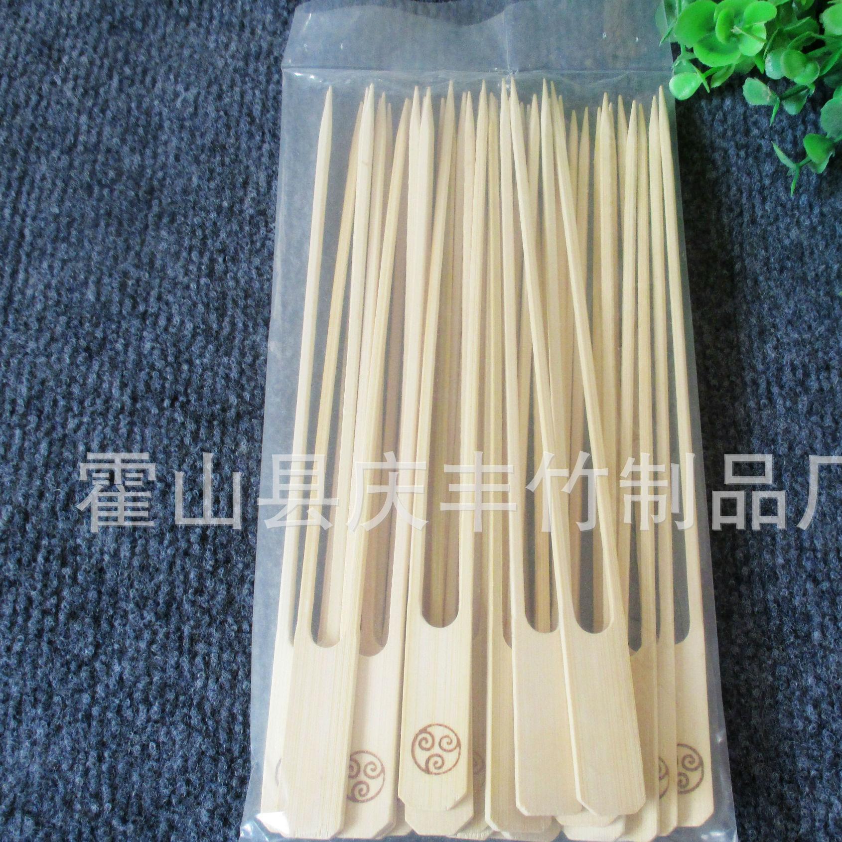 烧烤叉 鸳鸯叉 U型叉 厂家直销 优质竹制品  bamboo BBQ fork