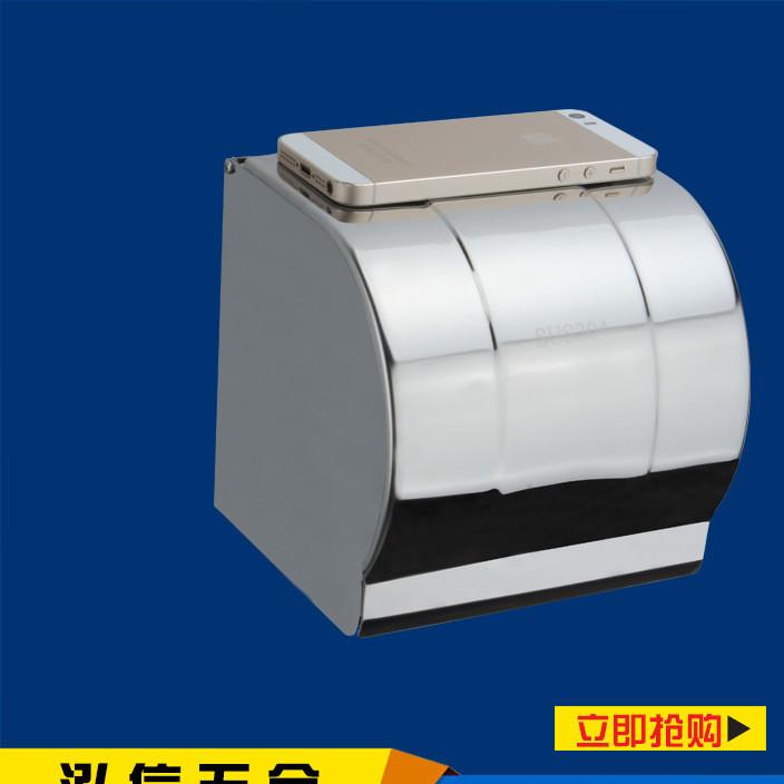 厂家包邮 304纸巾盒不锈钢纸巾架卫生间纸巾盒卫生间纸巾盒590克