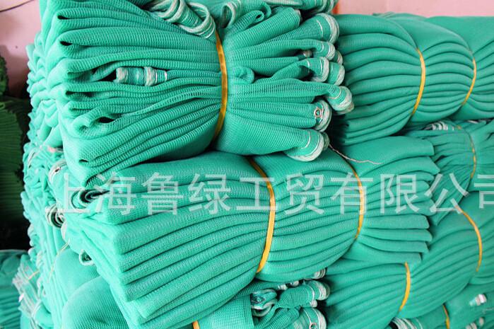 厂家生产鲁绿批发优质安全绳网 建筑防护网 安全网 防尘网