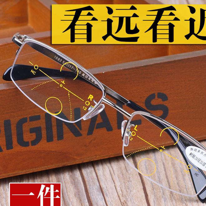 看远看近智能远近两用内渐进多焦点老花眼镜双光老花镜新款男变色