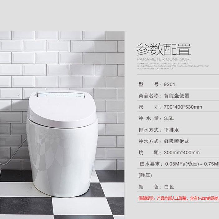 潮州新款正品陶瓷智能马桶一体式 即热型智能坐便器