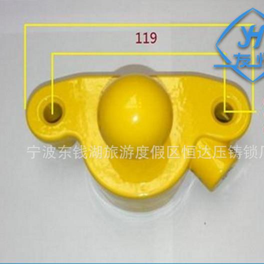 友恒YH9006 供应拖车锁 耦合器 交通器材拖车锁